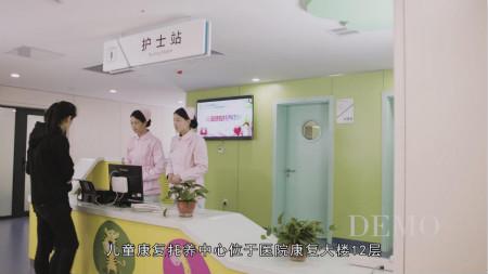 西安中医脑病医院托养一个孩子,解放一个家