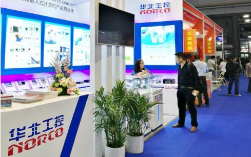 """华北工控极""""智""""医疗专用工业计算机产品智耀2018上海国际医疗展"""