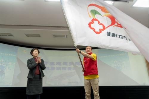 朝阳区卫计委正式启动北京半程马拉松志愿服务