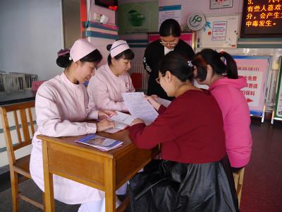 """5.12护士节系列活动之""""祝您好孕""""宣传活动"""