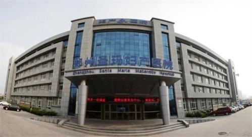 郑州圣玛妇产医院:习惯性流产如何保胎