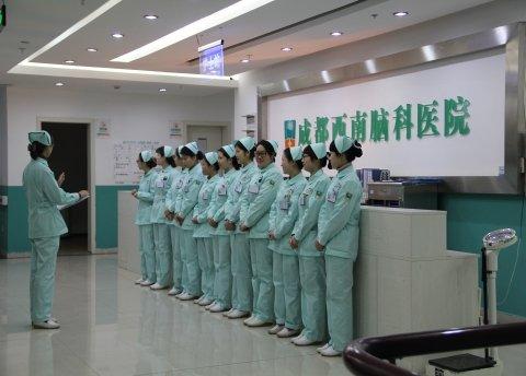 成都西南脑科医院怎么样?正规专业服务一流