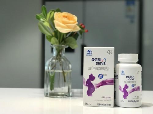 孕妇钙片哪个牌子好?易消化好吸收是关键