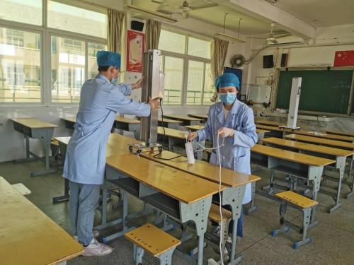 福州学校消杀用什么好?紫外线照射消毒效果可靠吗?
