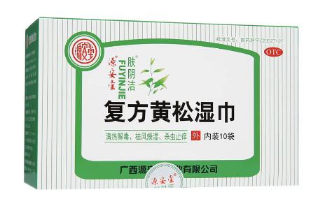 肤阴洁:深山植物药配方,肌肤健康守护神