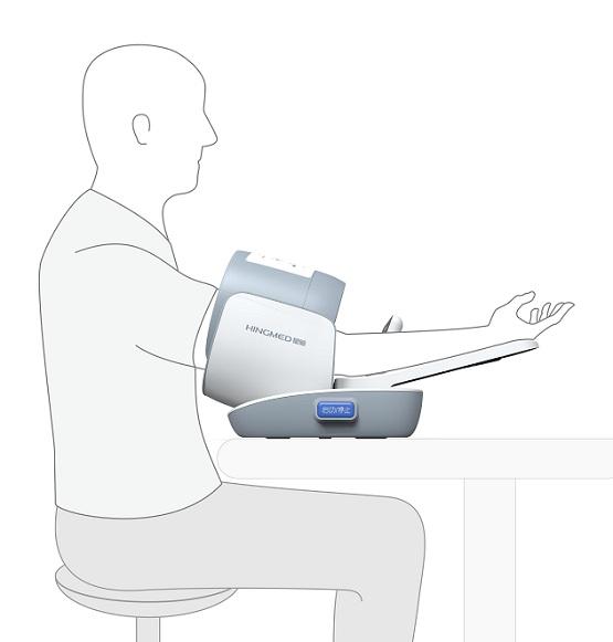 星脉医疗医用全自动电子血压计新鲜出炉