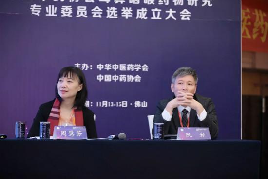 雷允上再助力首届中国中西融合耳鼻咽喉学术大会
