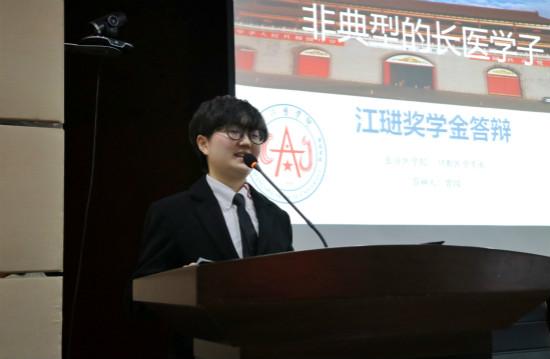 """""""江�Q奖学金""""完成评审!15名优秀学子脱颖而出!"""