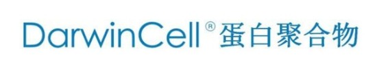 达尔文细胞生物运用世界前沿技术 影响未来医学发展